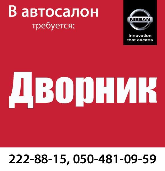 Работа в запорожье швея самые свежие вакансии недвижимость в черногории частные объявления
