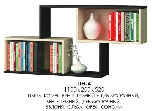 images/goods/100140/23/good_15009784843412.jpg