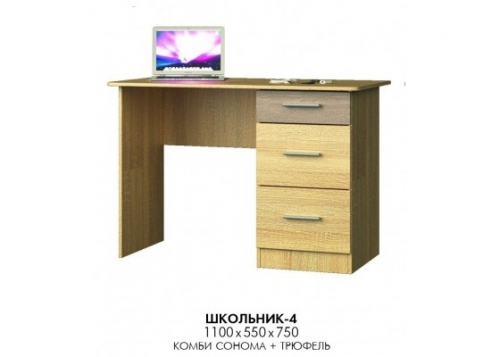 images/goods/100140/45/good_14989029368599.jpg