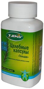 images/goods/101111/85/good_13777756914419.jpg