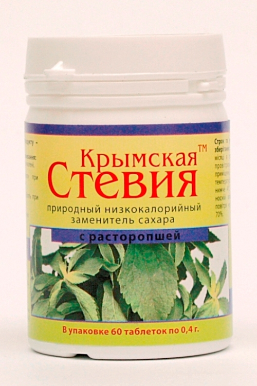 images/goods/good_13547168463802.jpg
